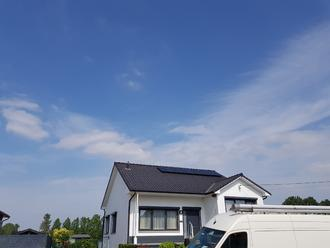 Sunpower zonnepanelen Limburg